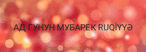 АД ГУНУН МУБАРЕК RUQİYYƏ