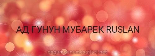АД ГУНУН МУБАРЕК RUSLAN